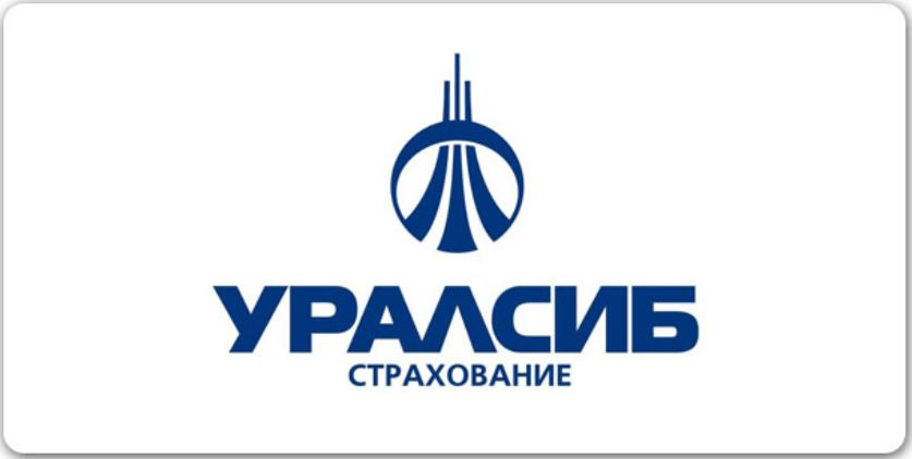 Банк Уралсиб с какими работает страховыми компаниями