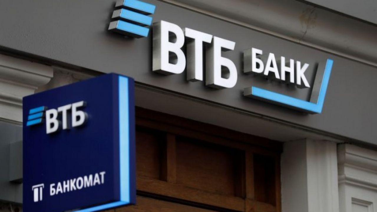 Банк ВТБ как работает в праздники работает