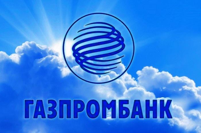 Газпромбанк или Сбербанк что выбрать для кредита