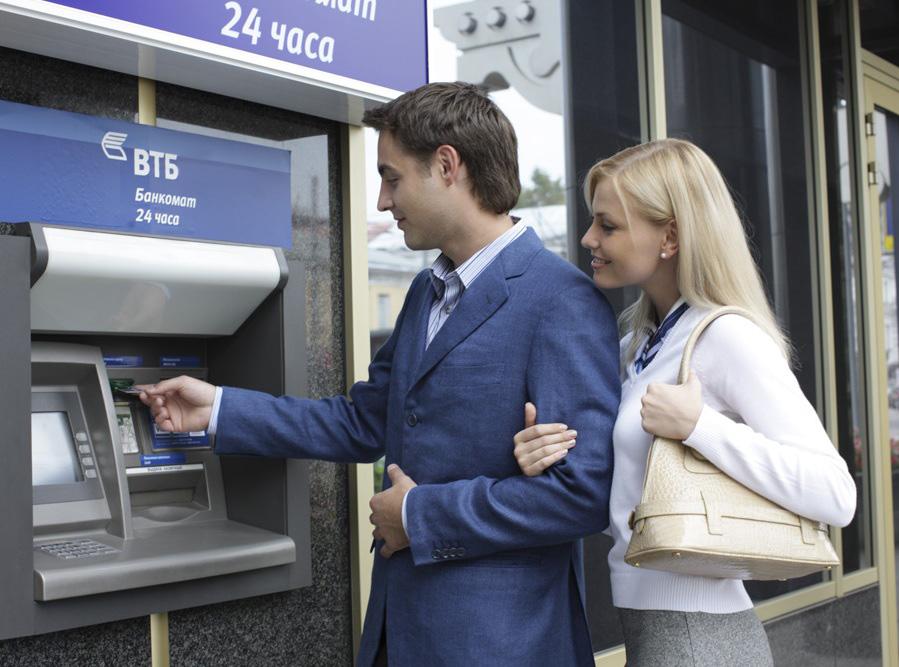 Как активировать карту ВТБ МИР через банкомат