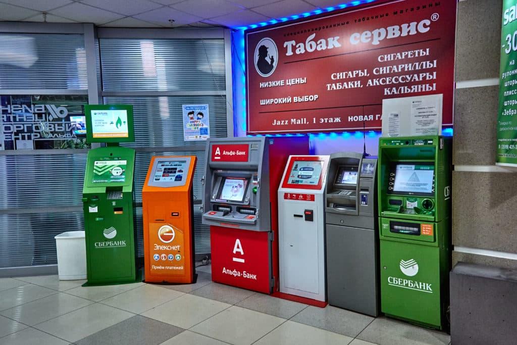 Как анонимно перевести деньги на карту Сбербанка