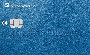 Как снять деньги с Приватбанка в донецке