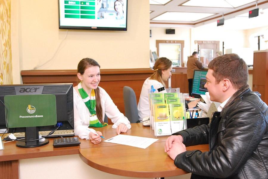 Как вернуть страховку по кредиту в Россельхозбанке