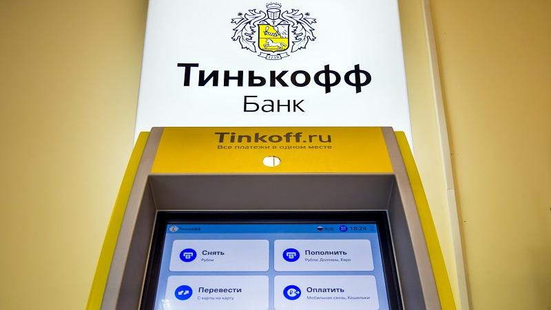 В каких банкоматах Тинькофф можно снять евро