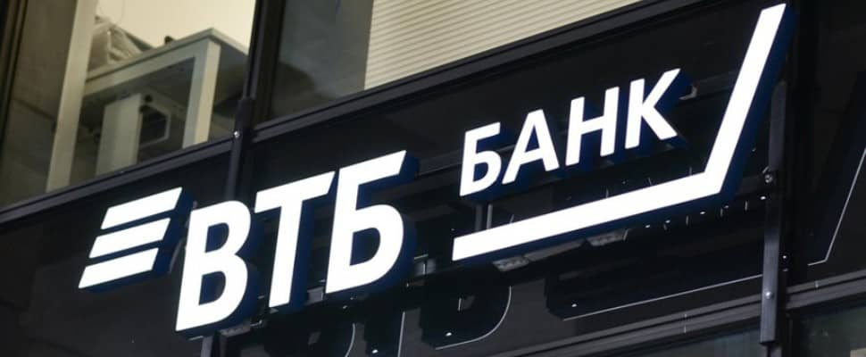 В каком году появился банк ВТБ 24
