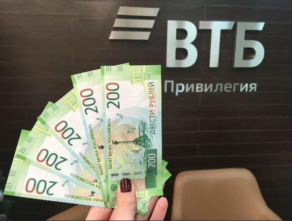 ВТБ банк как снять деньги со счета