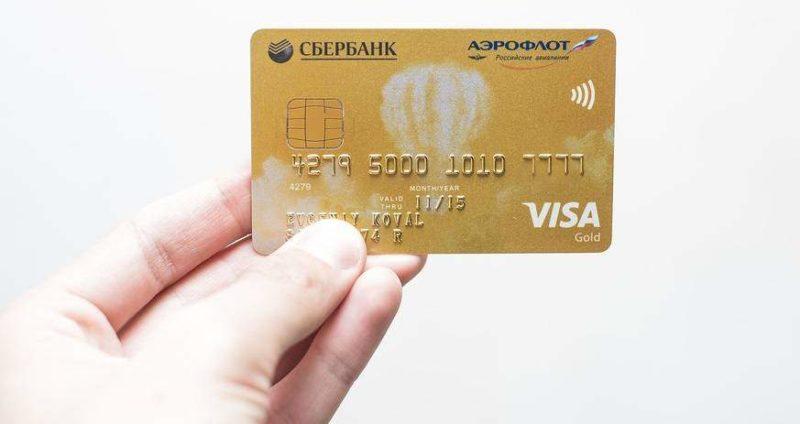Зарплатная карта виза голд от Сбербанка условия