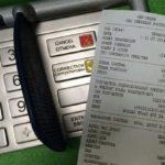 Как восстановить чеки об оплате в Сбербанке