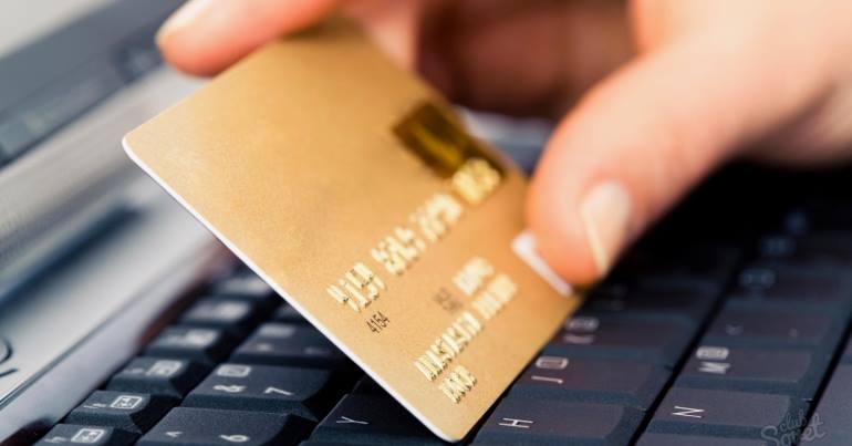 Как закрыть карту Ситибанка через личный кабинет