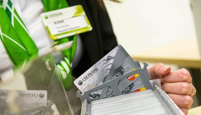 Как закрыть кредитную карту Сбербанка через Сбербанк