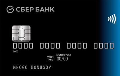 Как зарегистрироваться в программе спасибо от Сбербанка