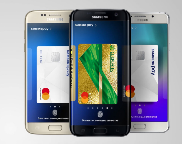 Как оплачивать телефоном вместо карты Сбербанка самсунг