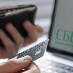 Как оплатить кредит Почта банк через Сбербанк
