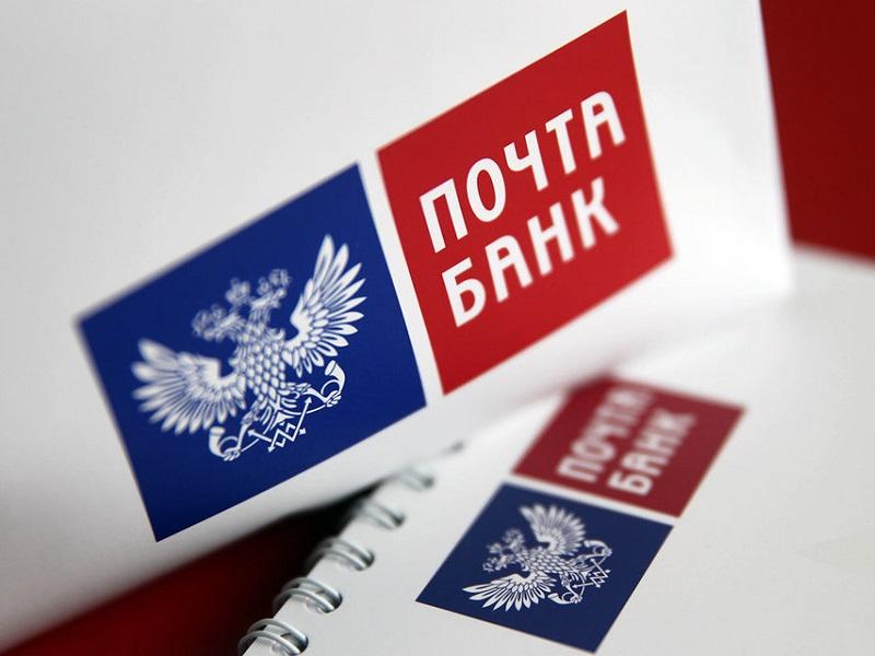 Как оплатить кредит Почта банк через ВТБ