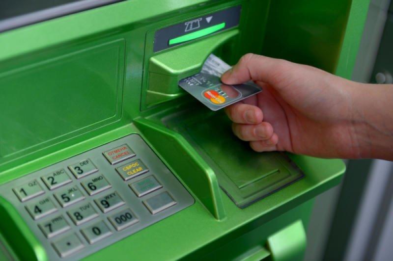 Как оплатить штраф без комиссии в Сбербанке