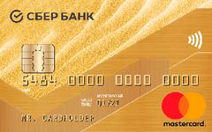 Как оплатить за связь с карты Сбербанка