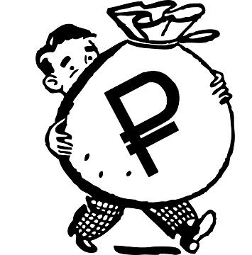 Как оплатить задолженность судебным приставам через Сбербанк
