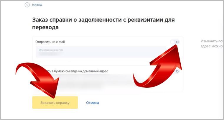 Как отказаться от карты Тинькофф через интернет