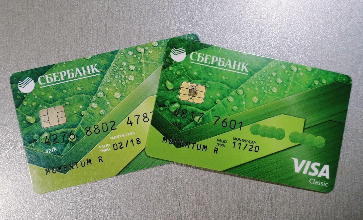 Как отключить яндекс деньги от карты Сбербанка