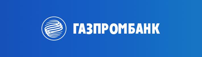 Как открыть счет в Газпромбанке физическому лицу