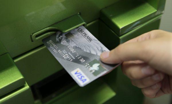 Как отменить списание денег с карты Сбербанка