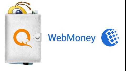 Как перевести деньги с Приватбанка на Сбербанк