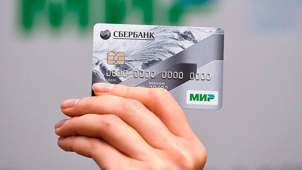 Как перевести деньги с сберкнижки на карту