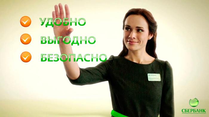Как перевести пенсию на карту Почта банк