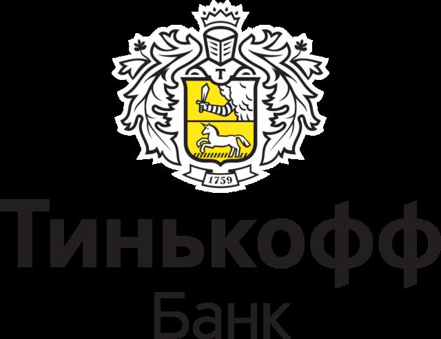 Как перевести с Сбербанка на Приватбанк украина