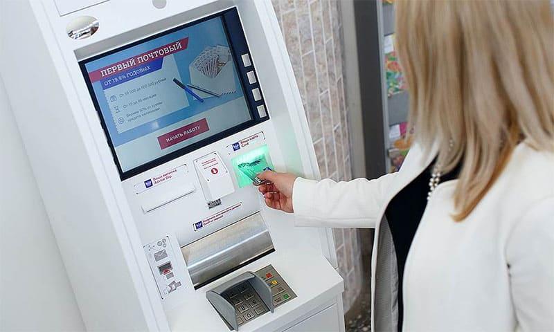 Как переводить с Почта банка на Сбербанк