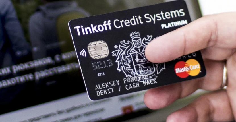 Как погасить кредитную карту Тинькофф без комиссии