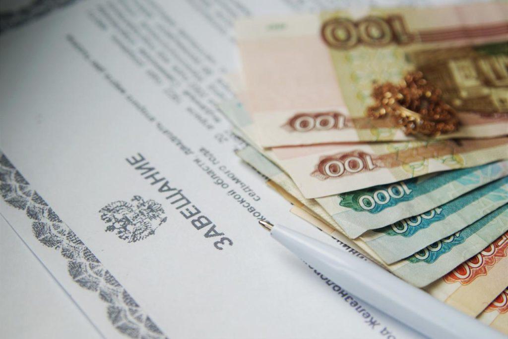 Как получить деньги умершего родственника в Сбербанке
