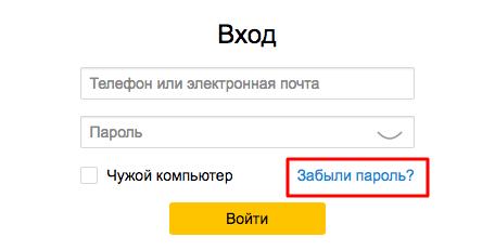 Как поменять логин и пароль в Тинькофф