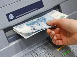 Как пополнить счет ИП собственными средствами Сбербанк