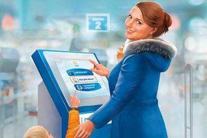 Как пополнить яндекс кошелек через Сбербанк банкомат