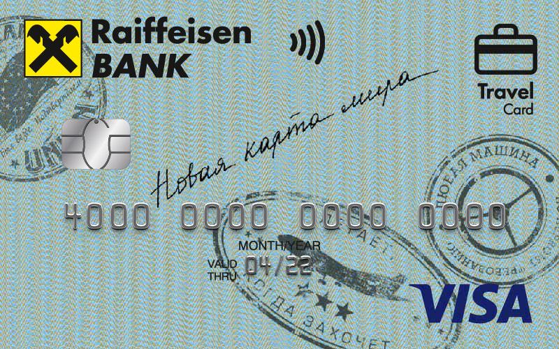 Как посмотреть мили на карте Райффайзен банка