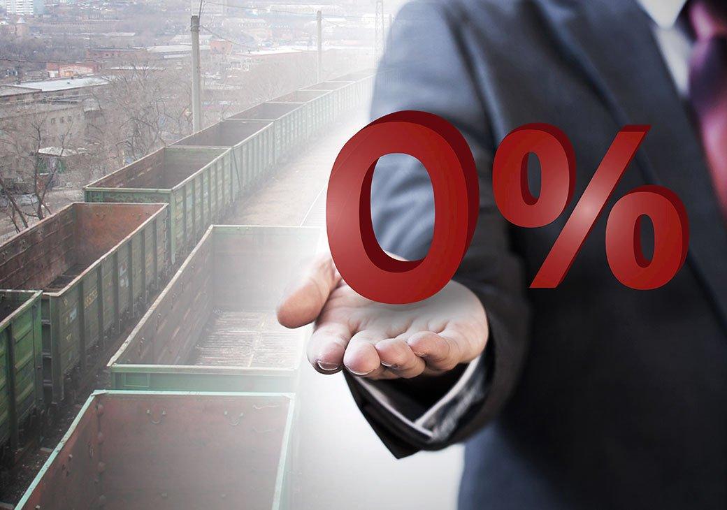 Совкомбанк кредит 0 процентов в чем подвох