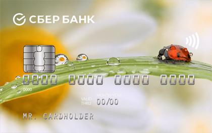 Что такое дебетовая карта Сбербанка России Visa