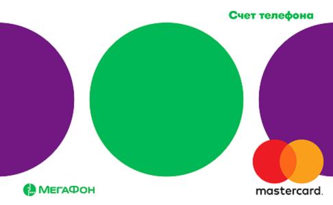 Как посмотреть повышенный кэшбэк Тинькофф в приложении