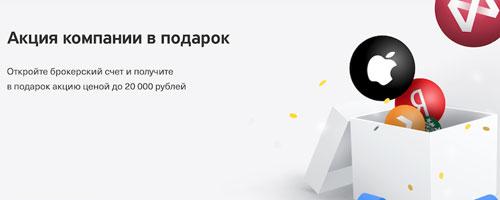 Как пройти обучение Тинькофф инвестиции в приложении