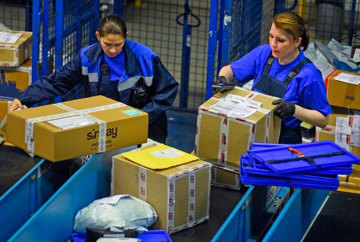 Как работает Почта банк в праздничные дни