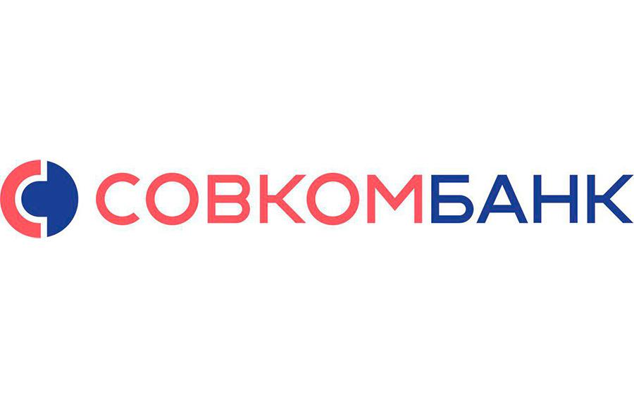 Как работает Совкомбанк в мае 2021 года