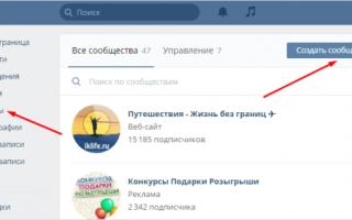 Накрутка ботов в группу ВК и профиль | Стабильные аккаунты