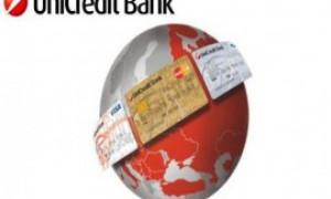 Как активировать карту Юникредит банк через приложение