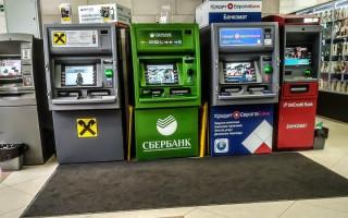 Уралсиб снять без комиссии в каких банкоматах