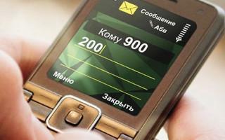 Как пополнить телефон через 900 Сбербанк СМС