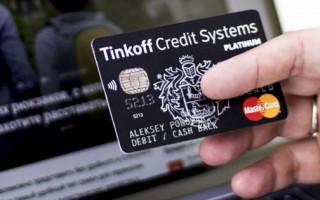Как заблокировать дебетовую карту Тинькофф через интернет