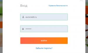 Как зарегистрироваться в Промсвязьбанке в личном кабинете