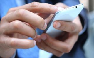 Как узнать баланс карты Уралсиб через СМС