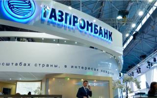 Приорити пасс Газпромбанк условия пользования в 2021